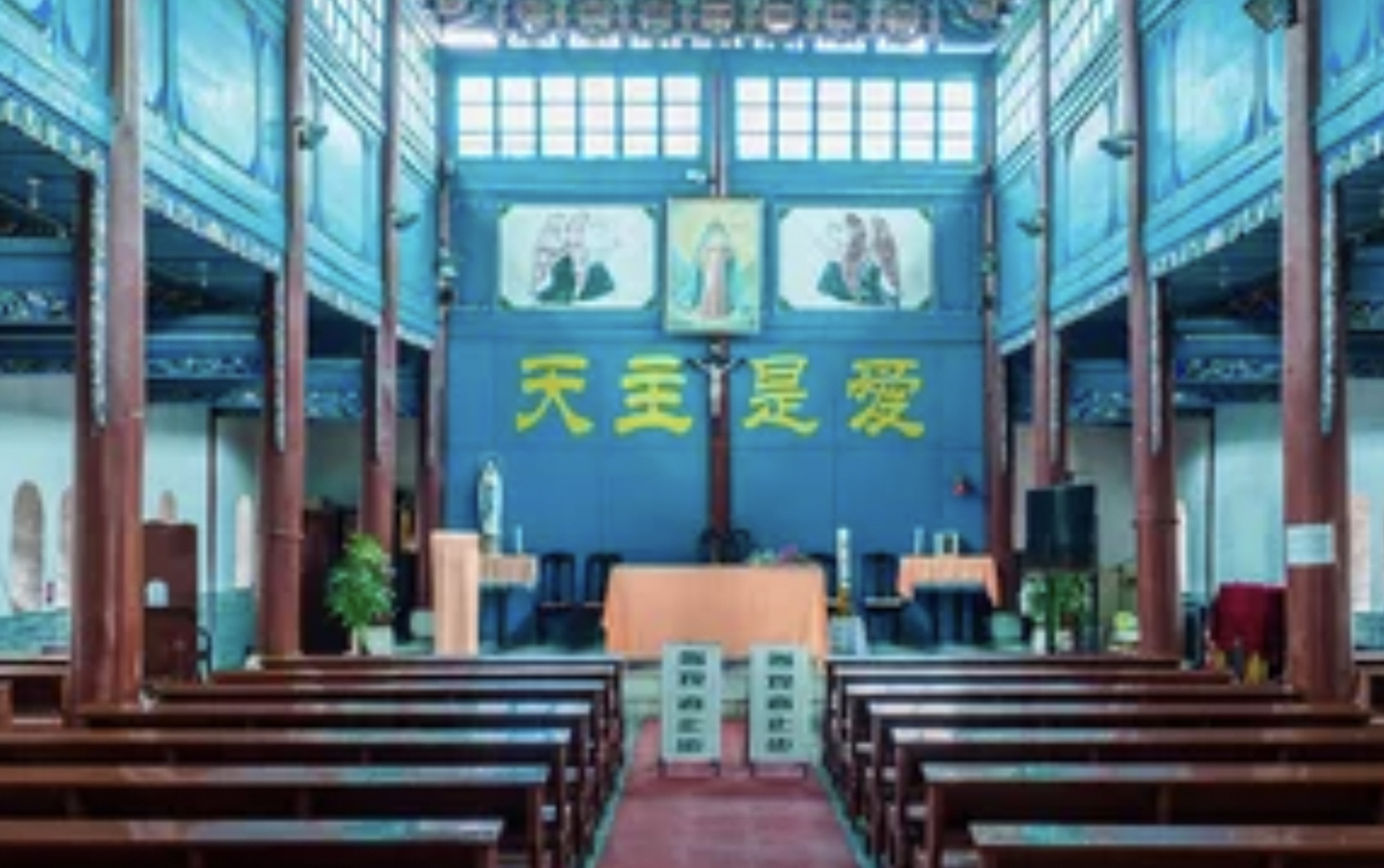 Chinese Offer Cash Rewards for Reporting Religious Activities
