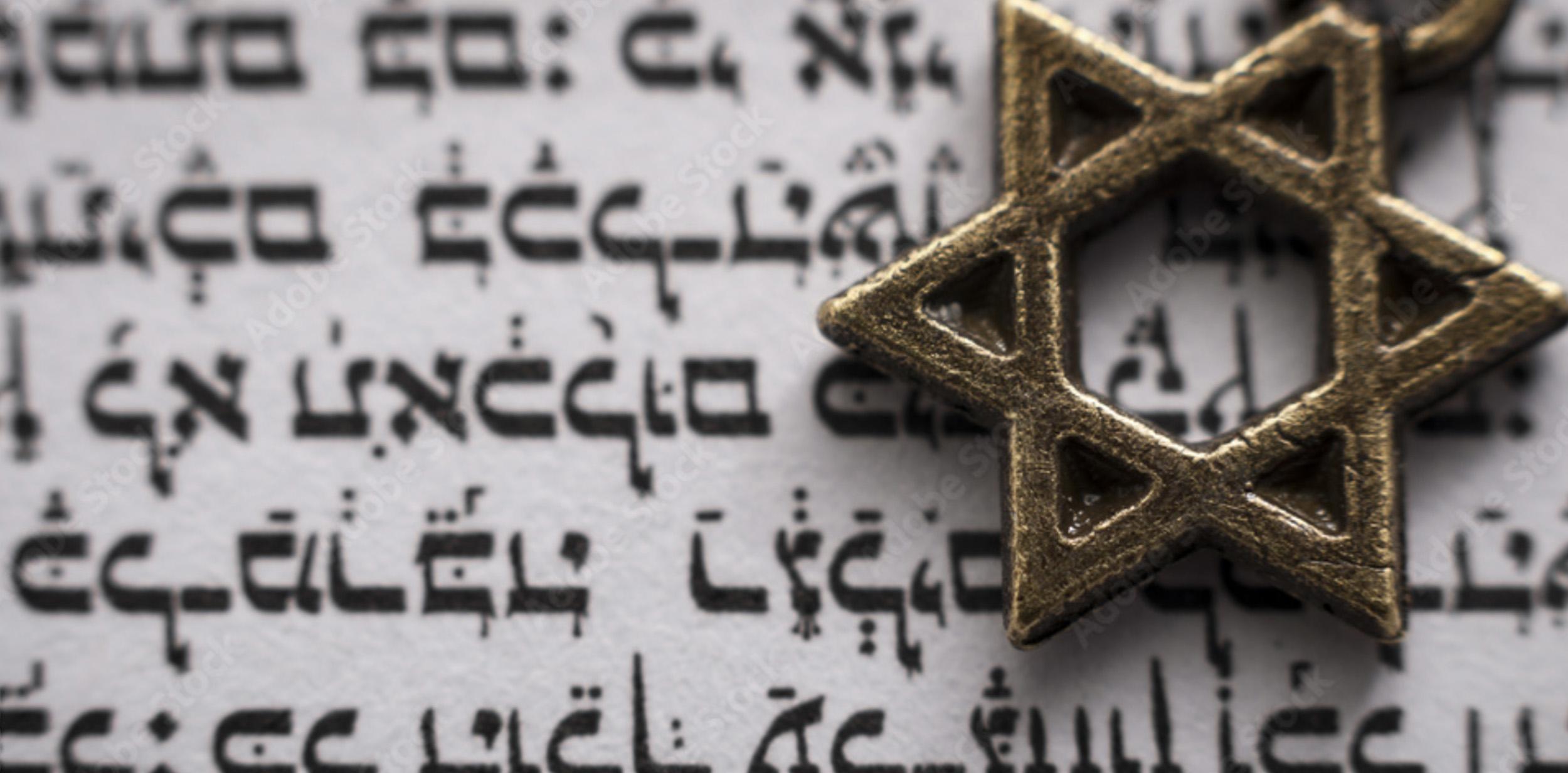 Messianic Believers in Israel Celebrate